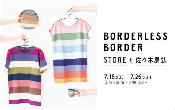 store_sasaki_banner