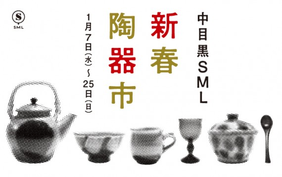 tokiichi_700_440