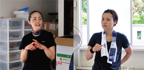 (左)下地康子さん(右)平岩愛子さん