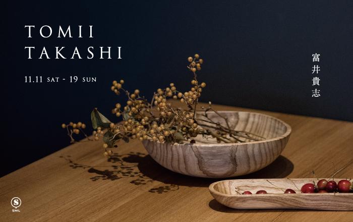 TOMII TAKASHI 富井貴志